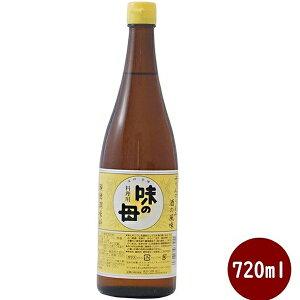 【送料無料】 味の母 みりん 720ml 味一 料理用 瓶 調味料 和食 国産 日本製 醗酵調味料 お酒の風味