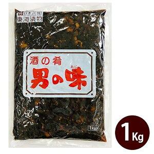 【送料無料】 酒の肴 男の味 1kg 漬物 ピリ辛 きゅうり おつまみ お弁当 箸休め