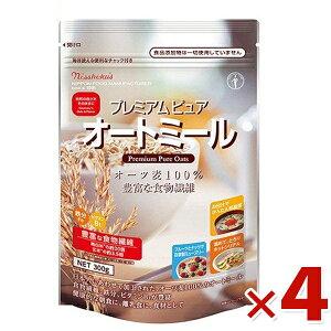 【送料無料】 日食 プレミアムピュアオートミール 300g×4個セット オーツ麦100% 保存料無添加 朝食 シリアル 離乳食 日本食品製造合資会社