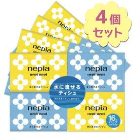 【送料無料】 ネピア 水に流せるポケットティッシュ 16個×4個セット (64個入り) nepia ポケットティッシュ