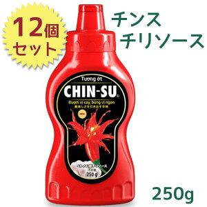 【送料無料】 CHIN-SU チンスー スイートチリソース 250g×12個セット ベトナム産チリソース お取り寄せ 調味料 香辛料 スパイス