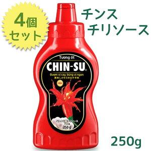 【送料無料】 CHIN-SU チンスー スイートチリソース 250g×4個セット ベトナム産チリソース お取り寄せ 調味料 香辛料 スパイス