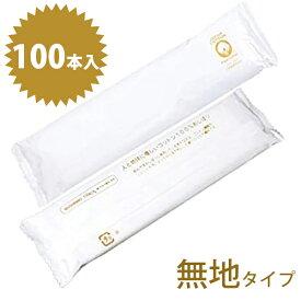 【送料無料】 日清紡 めんですおしぼり ゴールド 無地タイプ 100本入り おしぼり ウェットティッシュ グリーン車で使用