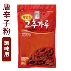 【送料無料】 清浄園 唐辛子粉 調味用 細目 500g 香辛料 調味料 業務用 とうがらしパウダー チョンジョンウォン デサン 大象