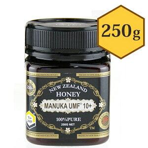 【送料無料】 マヌカハニー 10+ UMF認定 250g ニュージーランド産 はちみつ 蜂蜜 ハニージャパン 保証書付き ギフト