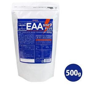 【送料無料】 必須アミノ酸 サプリメント アダマス EAAパウダー 500g 人工甘味料不使用 BCAA アラニン 国産 健康食品