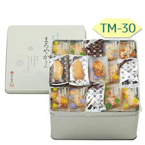 【送料無料】 天然水おかき まろやかさん TM-30 米菓 あられ 和菓子 詰め合わせ ギフト お煎餅 人気 泰平製菓