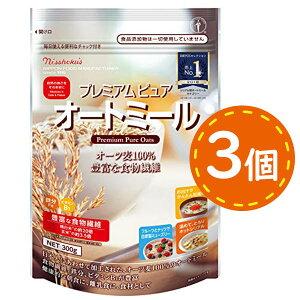 【送料無料】 日食 プレミアムピュアオートミール 300g×3個セット オーツ麦100% 保存料無添加 朝食 シリアル 離乳食 日本食品製造合資会社