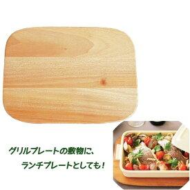【送料無料】 鍋敷き 木製 ツールズ グリラー ウッドボード Lサイズ イブキクラフト