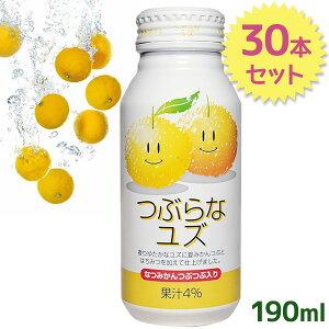 【送料無料】 つぶらなユズ 190ml×30本セット 果汁ジュース 国産 JAフーズ大分 ゆず 名産 ギフト プレゼント お土産