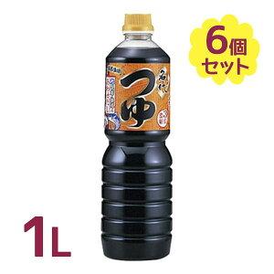 【送料無料】 ヤマモリ 名代つゆ 3倍濃縮 1L×6本セット 調味料 出汁 醤油