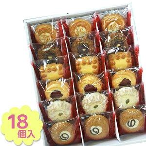 【送料無料】 ロシアケーキ 18個入り 6種詰め合わせセット 個包装 箱入り 焼き菓子 クッキー お菓子 お歳暮 ギフト 栄光堂製菓