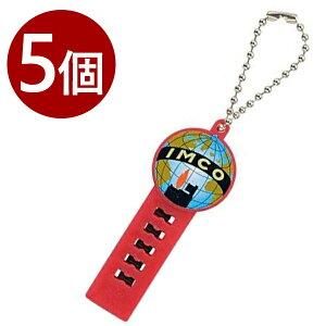 【送料無料】 ライター イムコ IMCO フリント発火石 5個入り オイルライター 純正 プレゼント