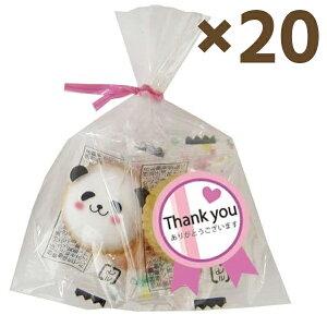 【送料無料】 プチギフト お菓子 アニマルクッキー 20個セット アイシングクッキー かわいい 詰め合わせ ギフト 焼菓子 個包装