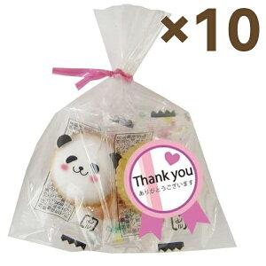 【送料無料】 プチギフト お菓子 アニマルクッキー 10個セット アイシングクッキー かわいい 詰め合わせ ギフト 焼菓子 個包装