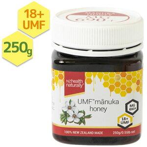 【送料無料】 生活の木 UMF18+ マヌカハニー 250g ニュージーランド産 マヌカ蜂蜜 はちみつ 甘味料 調味料 ギフト