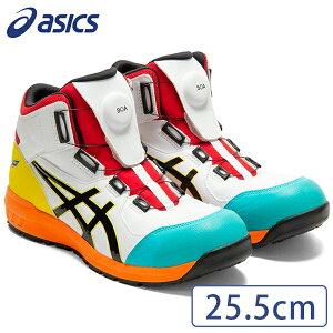 【送料無料】 asics アシックス 安全靴 ウィンジョブ BOA CP304 ホワイト/ブラック 25.5cm 樹脂先芯 限定カラー ハイカット セーフティーシューズ おしゃれ メンズ 作業用