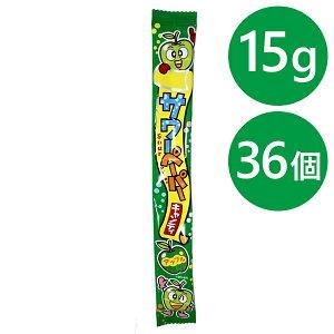 【送料無料】 やおきん サワーペーパーキャンディ アップル味 15g×36袋セット 飴 アメ グミ 駄菓子 おやつ 大量 クリスマス ハロウィン