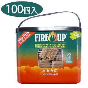 【送料無料】 着火剤 ファイヤーアップ 100キューブ バケット 固形燃料 薪ストーブ 着火材 アウトドア バーベキュー BBQ ファイアーアップ Fire up