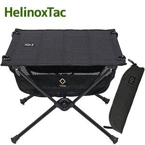 【ポイント5倍!】【送料無料】 Helinox ヘリノックス タクティカル テーブル Sサイズ ブラック 黒 収納袋付 折りたたみ キャンプ用品 コンパクト バーベキュー BBQ レジャー 軽量 軽い