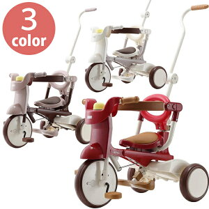 【送料無料】 イーモ 三輪車 iimo02 全3色 トライシクル 折りたたみ 1歳 2歳 おしゃれ おもちゃ 玩具 子供 キッズ コンパクト