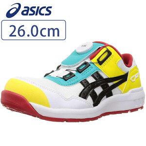 【送料無料】 asics アシックス 安全靴 ウィンジョブCP209 BOAホワイト×ブラック 26.0cm 限定カラー 樹脂先芯 セーフティーシューズ おしゃれ ローカット メンズ 作業用