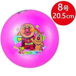 【送料無料】 アンパンマン カラフルボール 8号 ピンク 20.5cm おもちゃ アニメ キャラクター 子供 幼児 ベビートイ キッズ ボール遊び 2歳 ギフト アガツマ