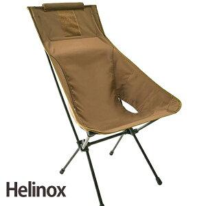 【送料無料】 Helinox ヘリノックス サンセットチェア コヨーテ アウトドアチェアー 軽量 折りたたみ椅子 コンパクト収納 キャンプ