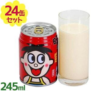 【送料無料】 調整牛乳 旺仔 復原乳 245ml×24缶セット 中国産 甘いミルク 乳飲料 練乳 ソフトドリンク ジュース 海外輸入