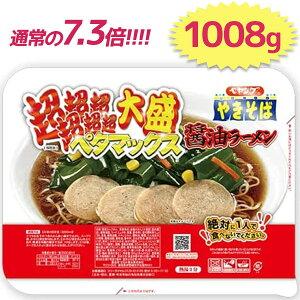 【送料無料】 カップ焼きそば ペヤング やきそば 超超超超超超大盛 ペタマックス 1008g 醤油ラーメン 大容量 大食い インスタントヌードル 即席麺