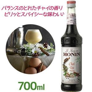 【送料無料】 モナン チャイティー シロップ 700ml MONIN ノンアルコール シロップ マレーシア フランス 紅茶 ソーダ カクテル 製菓材料