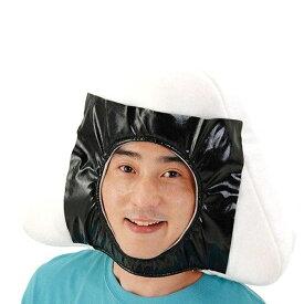 【送料無料】 コスプレ衣装 かぶりもの おにぎりキャップ 大人用 仮装 なりきり 帽子