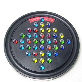 【送料無料】 頭脳トレーニングマシン フォーティーワンゲーム PL-032 おもちゃ テーブルゲーム 卓上ゲーム 室内遊び