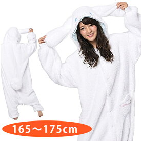 【送料無料】 サザック 着ぐるみフリース 大人用 シナモロール パジャマ SAN-835 コスプレ衣装 サンリオ SAZAC正規品