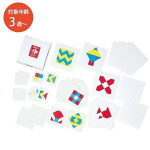 【送料無料】 HABA ハバ社 模様づくり カードゲーム テーブルゲーム 玩具 知育