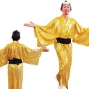 【送料無料】 コスプレ衣装 スパーク着流し ゴールド 大人用コスチューム メンズ 宴会 仮装 お笑い
