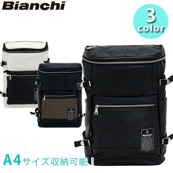 【ポイント15倍!】【送料無料】 ビアンキ リュックサック ボディバッグ メンズ レディース 全2色 Bianchi TBPI08