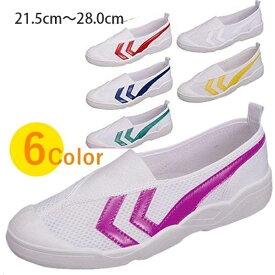 【送料無料】 ムーンスター バイオTef01 子供靴 イエロー グリーン ピンク ブルー ホワイト レッド 上履き 21.5cm〜28.0cm