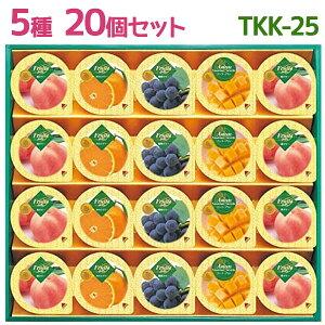 【送料無料】 サマーギフト ゼリー 4種×20個入 詰め合わせ ギフト スイーツ フルーツ 金澤兼六製菓 くだもの 果物 デザート 贈り物 お中元 お歳暮 お返し TKK-25 箱入り