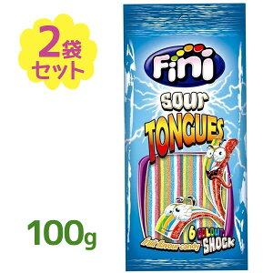 【送料無料】 フィニ ファンタジーベルト サワーグミ レインボーグミ 100g×2袋セット お菓子 おやつ 酸っぱい 輸入食品 Fini