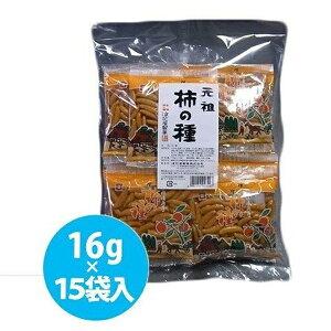 【送料無料】 元祖柿の種 徳用袋 240g 16g×15袋入り ギフト 浪花屋 菓子 製菓 お煎餅 あられ