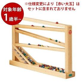 【送料無料】 ベック社 シロフォン付玉の塔 クーゲルバーン BE20009 木のおもちゃ 木製 知育玩具 ギフト