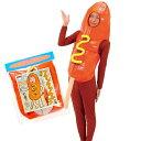 【送料無料】 コスプレ衣装 フランクフルトマン 仮装 コスチューム コスプレ 着ぐるみ PE-562