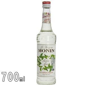 【送料無料】 モナン モヒートミントシロップ 700ml MONIN ノンアルコール シロップ マレーシア フランス