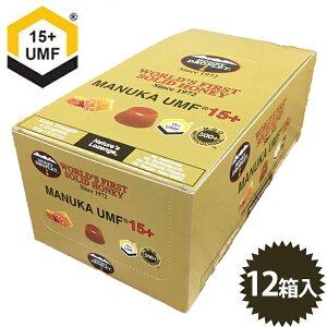 【ポイント20倍!】【送料無料】 マヌカハニー ハニードロップレット 23g×12箱セット UMF15+ ニュージランド産 のど飴 キャンディ