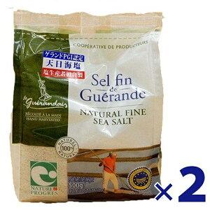 【送料無料】 ゲランドの塩 セルファン 500g×2袋セット フランス産 細粒 食塩 基礎調味料 業務用 大容量