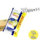 【送料無料】 ふるさとレモン 広島瀬戸田 15g×6袋×20個セット 三原農業協同組合 瀬戸田産レモン