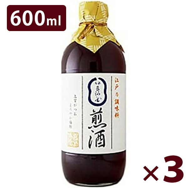 【送料無料】 煎酒 いりざけ 600ml×3本 銀座三河屋 だし 調味料 国内産