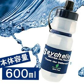 【ポイント10倍!】【送料無料】 セイシェル seychelle サバイバルプラス 携帯浄水ボトル SBP-004-A