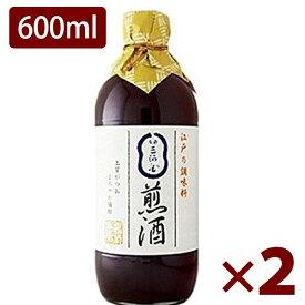 【送料無料】 煎酒 いりざけ 600ml×2本 銀座三河屋 だし 調味料 国内産